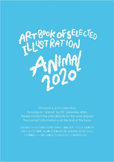 ANIMAL2020ART BOOK猫イラスト365cat.art